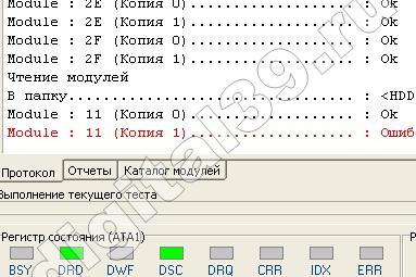 Module11_OK-1