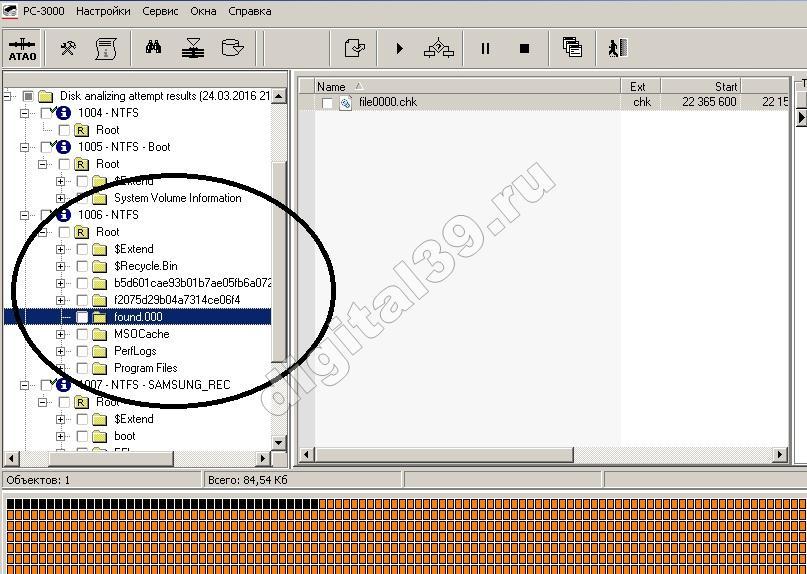 NTFS-2