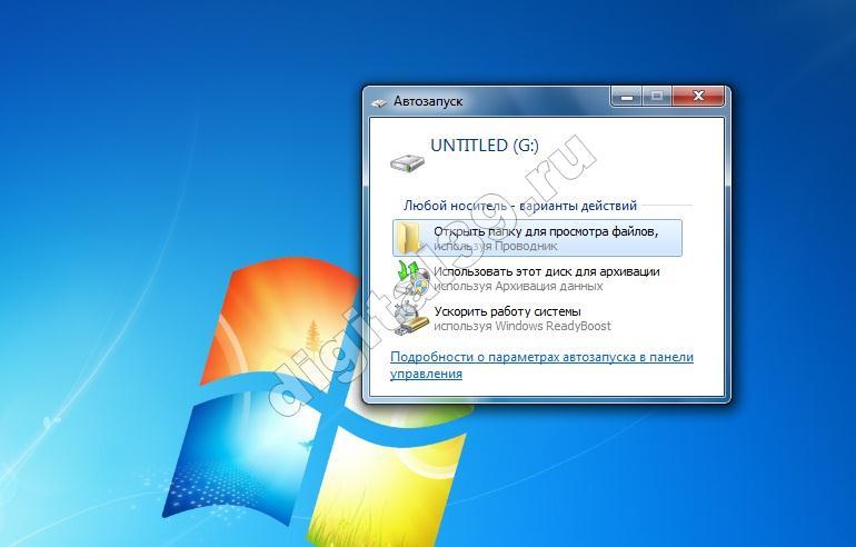 Как из windows 7 сделать лицензионную 494