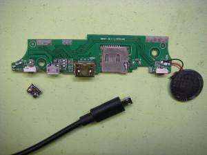 IMGP0881
